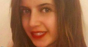 اعتراف 6 فتيات بقتل مريم ضحية العنصرية في بريطانيا