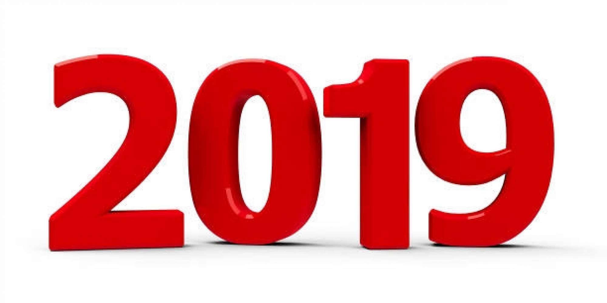الإجازات المتبقية في 2019 بعد شم النسيم