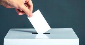 اعرف لجنتك الانتخابية في الاستفتاء على الدستور