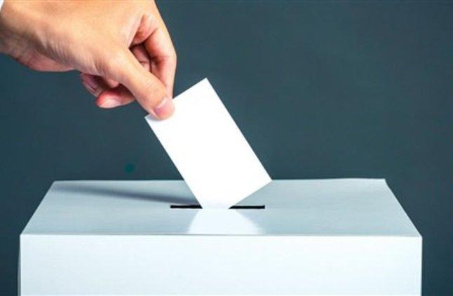 معرفة اللجنه الانتخابية من