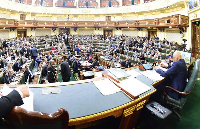 البرلمان يقرر حفظ طلب رفع الحصانة عن نائبين