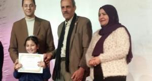 فوز بنت الشرقية بمسابقة مبدعي المستقبل للموهبين