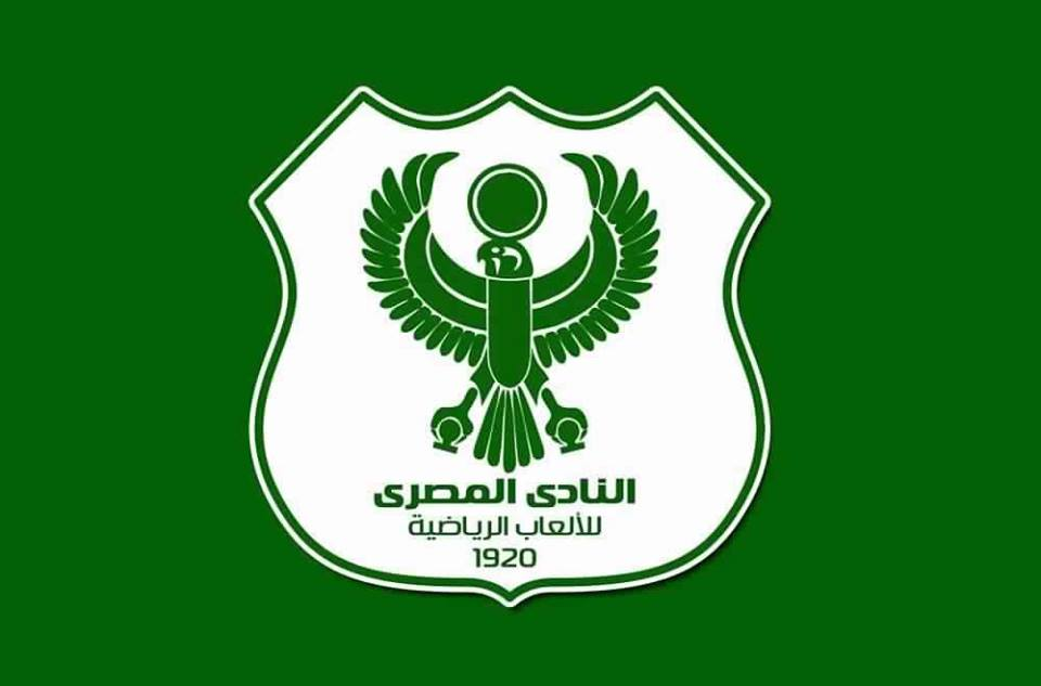 النادي المصري
