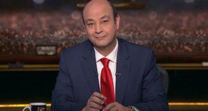عمرو أديب يسخر من الأهلي على الهواء