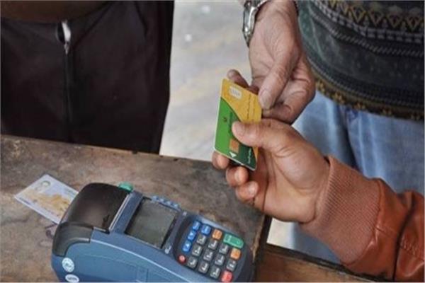 صورة مقترح جديد لمنع بطاقات التموين عن المواطنين