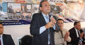 ندوة بأبوكبير التعليمية للحث على المشاركة في استفتاء الدستور