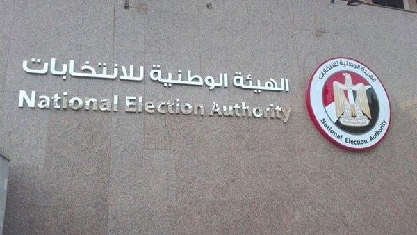 صورة مؤتمر صحفي بالوطنية للانتخابات لإعلان مواعيد استفتاء التعديلات الدستورية