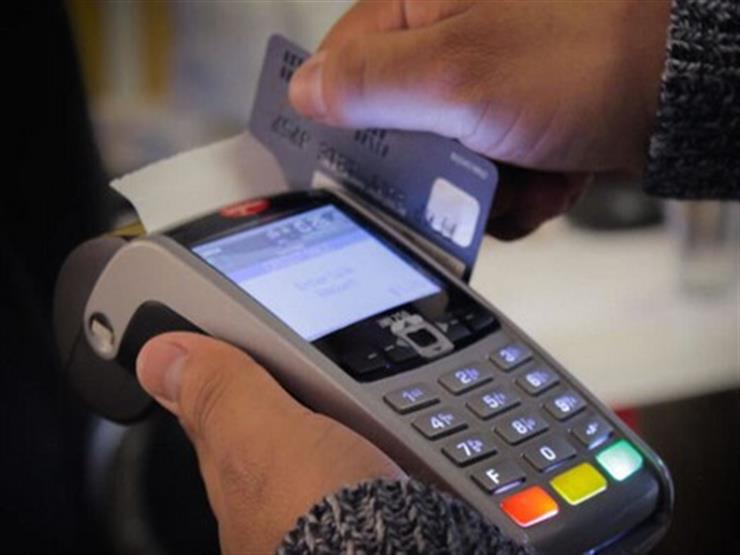 صورة 5 بنوك لاستخراج الكارت مسبوق الدفع لسداد الرسوم الحكومية