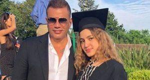 ابنة عمرو دياب تتحدى الجمهور