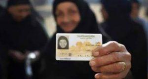 استخراج 385 بطاقة رقم قومي للسيدات بالشرقية مجاناً