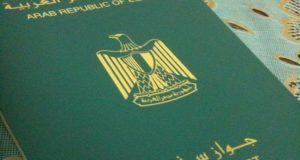 الحكومة تسحب الجنسية المصرية من 4 أشخاص