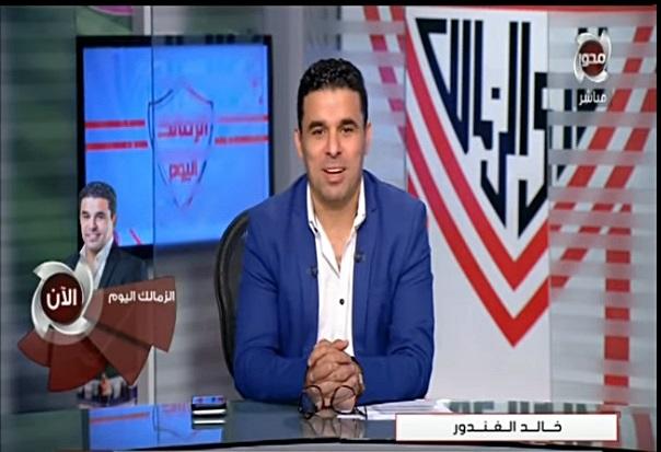 صورة قناة المحور تقرر إيقاف برنامج الزمالك اليوم
