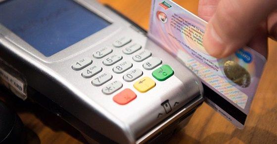 صورة حظر استخدام كروت الموظفين للسداد الإلكتروني نيابة عن المواطنين
