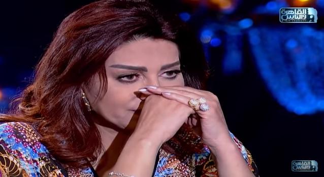 صورة وفاء عامر تدخل في نوبة بكاء شديدة على الهواء