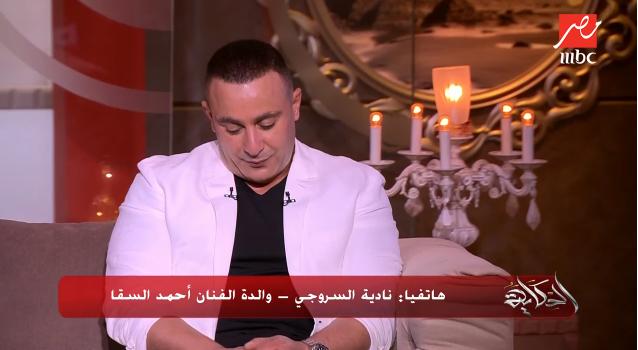 صورة تعليق غريب من أحمد السقا على مسلسل ولد الغلابة
