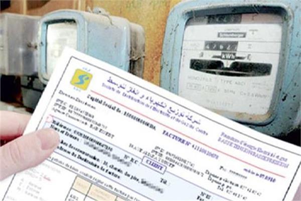 صورة الاستعلام عن فاتورة الكهرباء شهر أغسطس 2020