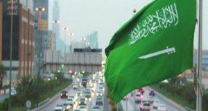 السعودية تعلن الثلاثاء أول أيام عيد الفطر المبارك