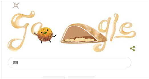 صورة جوجل يحتفل بالطعمية