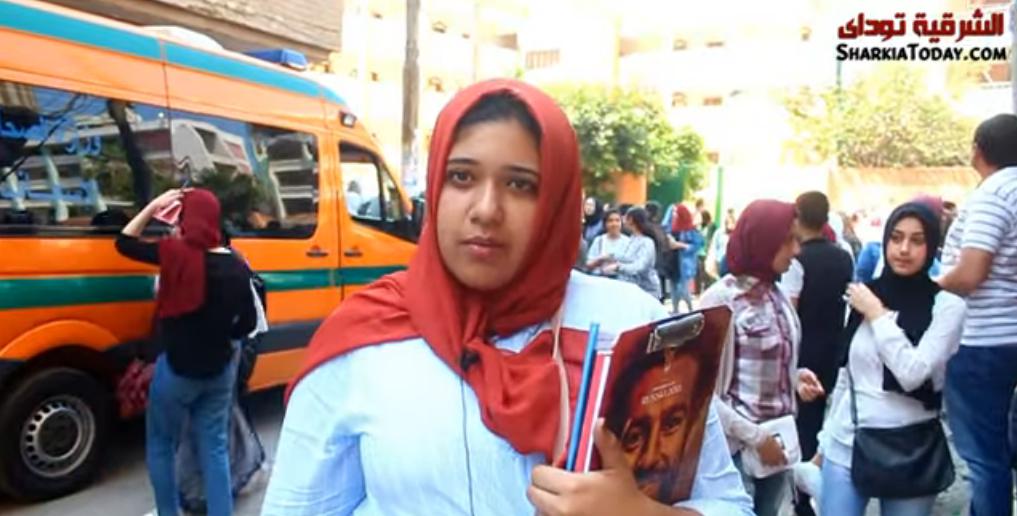 صورة تعليق طلاب الثانوية العامة بالشرقية على امتحان العربي والدين
