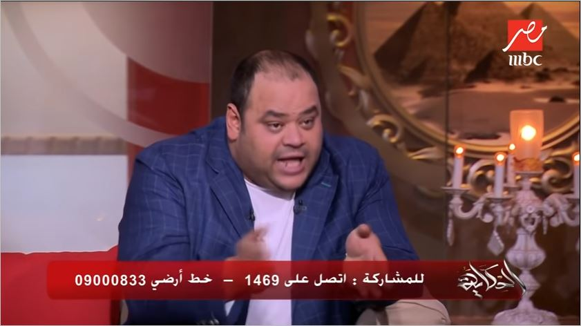 صورة محمد ممدوح يرد على منتقدي مخارج ألفاظه