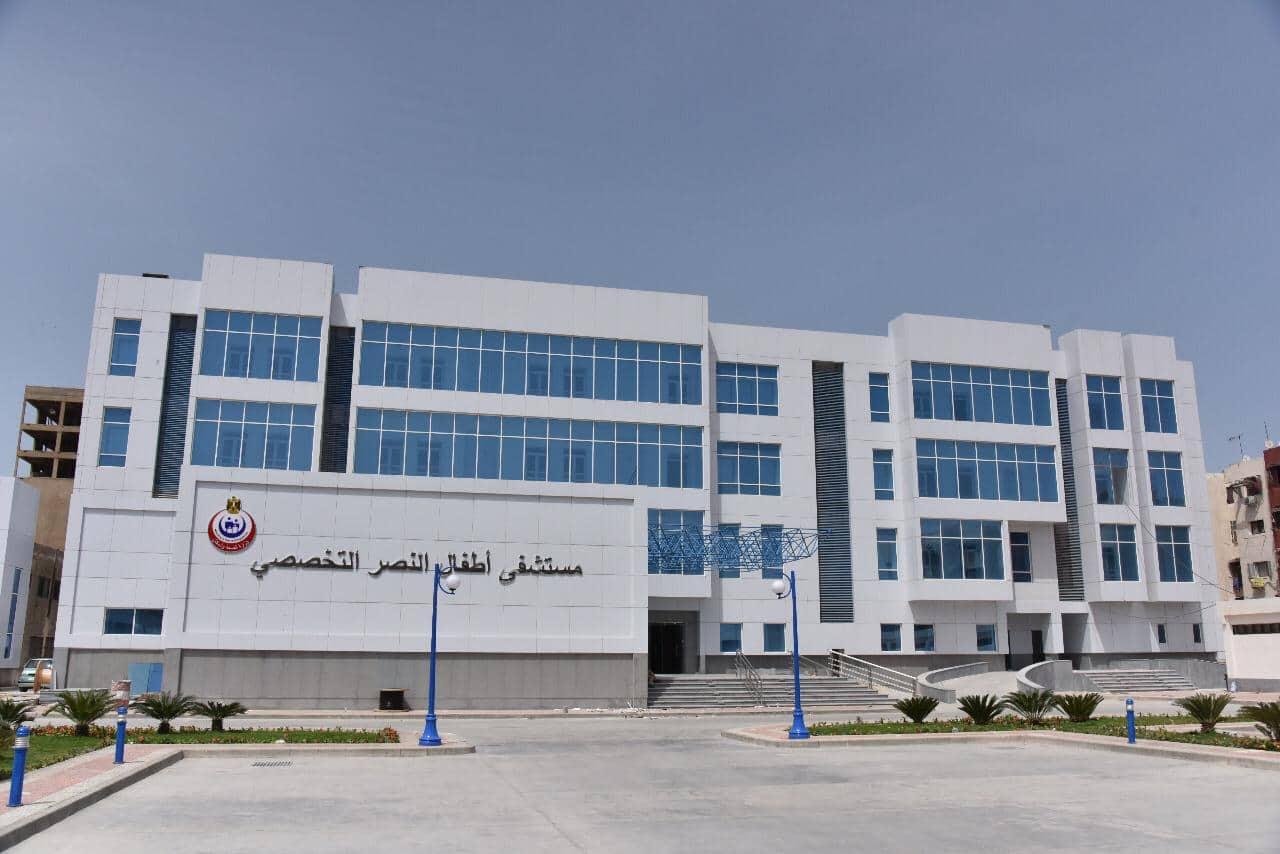 صورة وزارة الصحة تبدأ أولى خطوات تطبيق نظام التأمين الصحي الشامل
