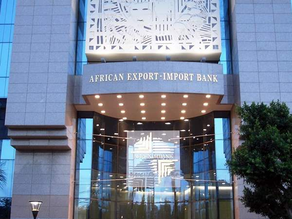 صورة البنك الإفريقي يعلن عن وظائف للشباب
