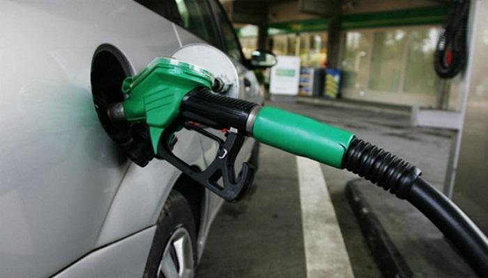 الوقود