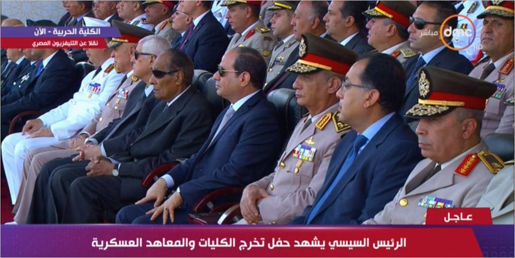 صورة السيسي يشهد حفل تخرج الكليات والمعاهد العسكرية