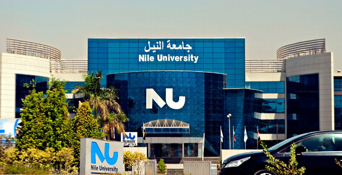 صورة منح دراسية من بنك مصر للطلاب في جامعة النيل