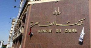 بنك القاهرة