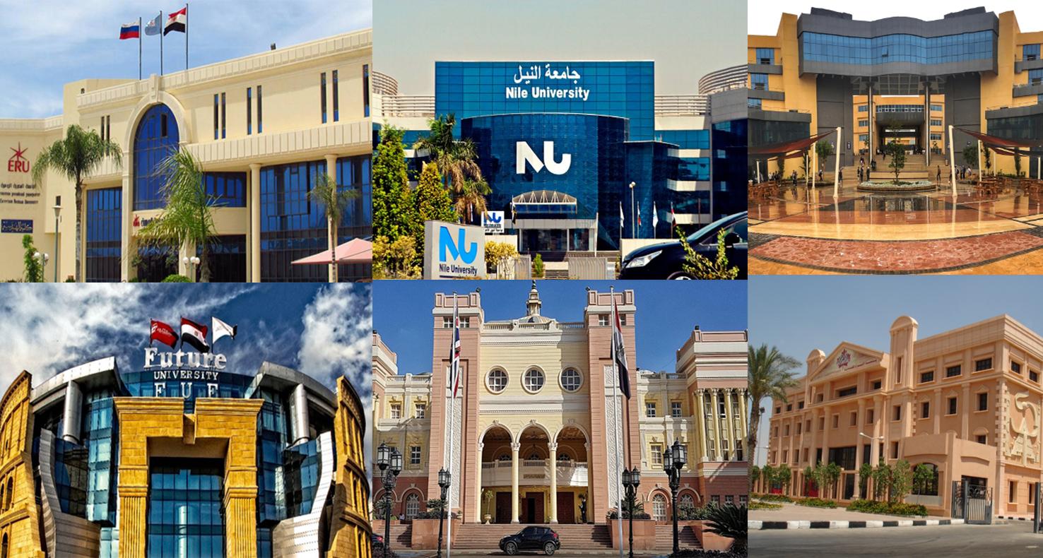 صورة مصاريف الجامعات الخاصة للعام الدراسي الجديد 2019 – 2020
