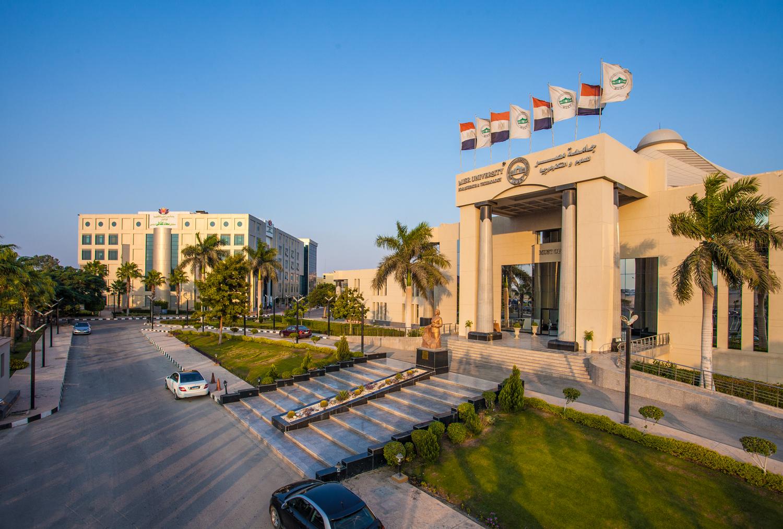 صورة جامعة مصر للعلوم والتكنولوجيا للعام الدراسي 2019 – 2020