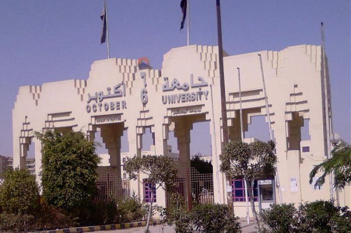 صورة تنسيق جامعة 6 أكتوبر للعام الدراسي 2019 – 2020