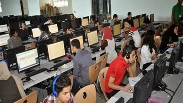 صورة كليات المرحلة الثانية لطلاب الثانوية علمي علوم ورياضة