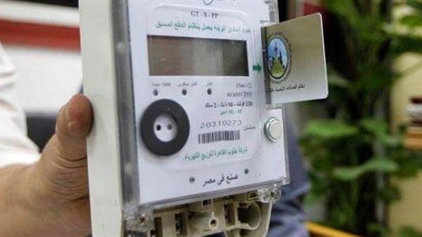 صورة حقيقة قراءة عدادات الكهرباء كل شهرين