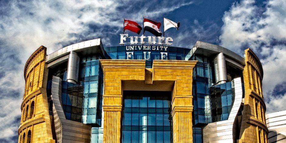 مصروفات جامعة المستقبل