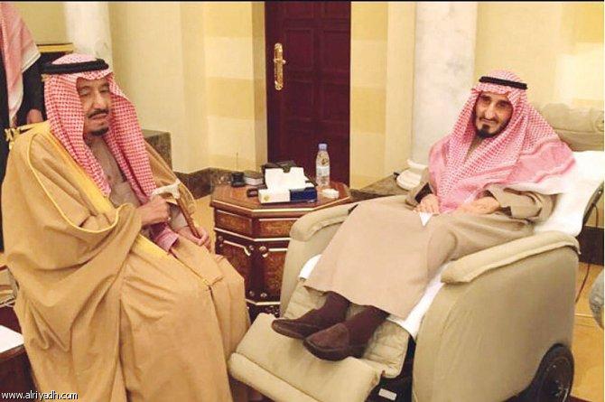 صورة وفاة الأمير بندر بن عبد العزيز شقيق الملك سلمان عن عمر 96 عاما