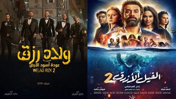 صورة أفلام عيد الأضحى 2019 تواصل تحطيم الأرقام القياسية