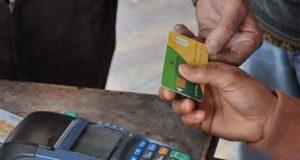 استخراج بطاقة تموينية جديدة