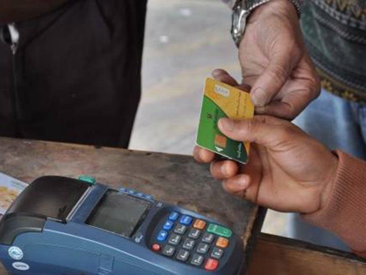 صورة الأوراق المطلوبة لاستخراج بطاقة تموينية جديدة