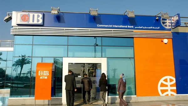 صورة بنك CIB يعلن عن وظائف جديدة