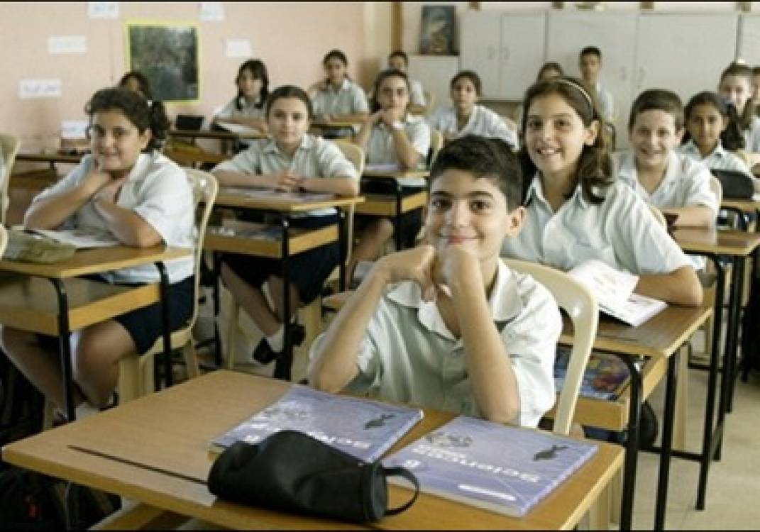 صورة التعليم تكشف موعد بدء الدراسة