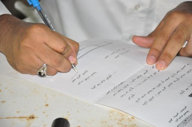 صورة تعرف على قيمة الرسوم والتوثيق الجديدة لعقد الزواج