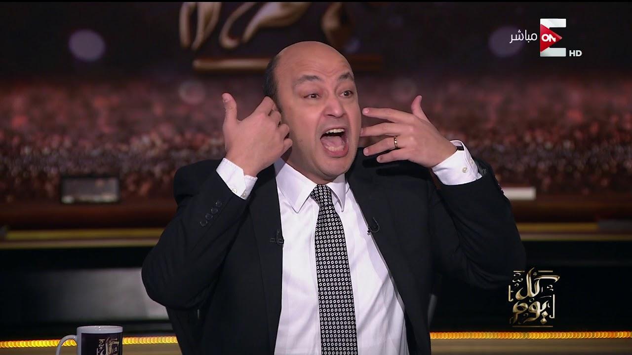 صورة الأعلى للإعلام يحقق مع عمرو أديب لهذا السبب