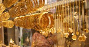 أسعار الذهب العالمية