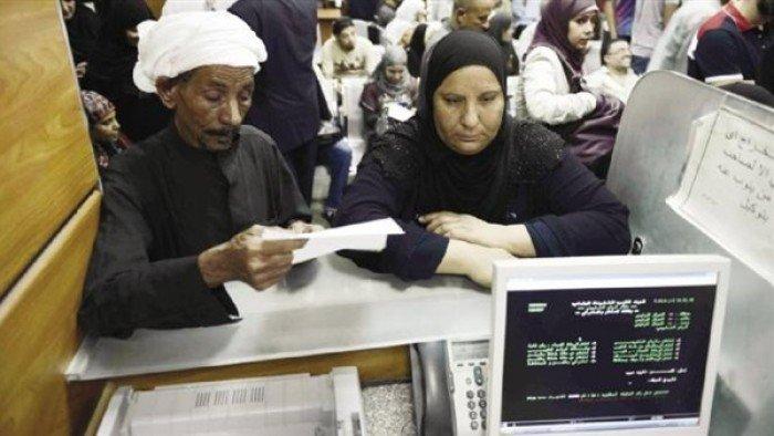 صورة وزارة التضامن تناشد أصحاب المعاشات وتكشف توضيح مهم