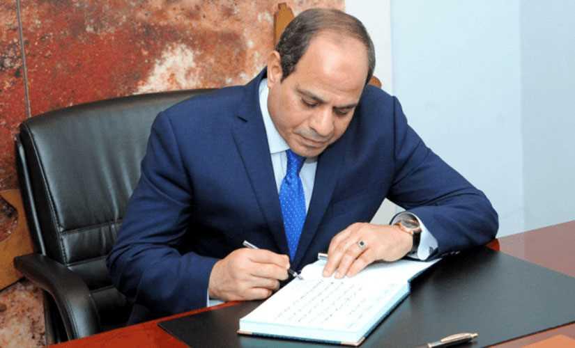 صورة قرار جمهوري بالموافقة على اتفاق مصري فرنسي