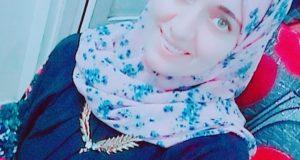 أسماء هاشم