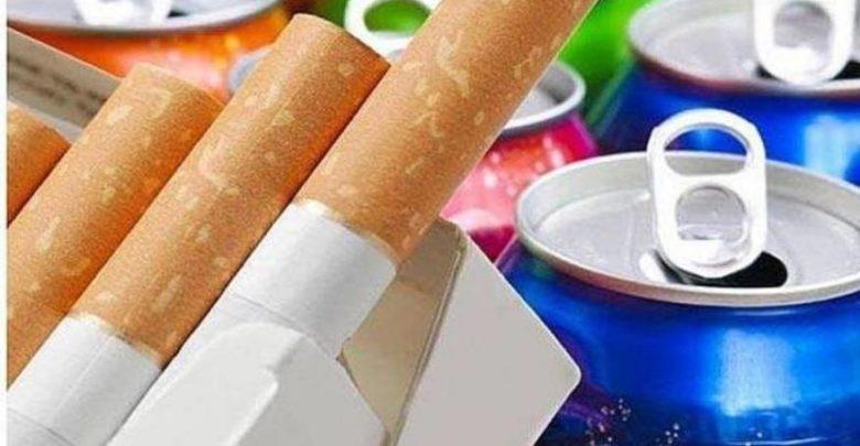 صورة الحكومة تكشف حقيقة فرض ضربية على السجائر والمشروبات الغازية