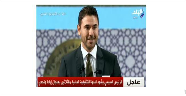 صورة أحمد عز يكرر جملة «البسوا المموه بيخافوا منه» في حضور الرئيس السيسي